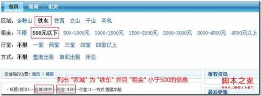 2013032415180753